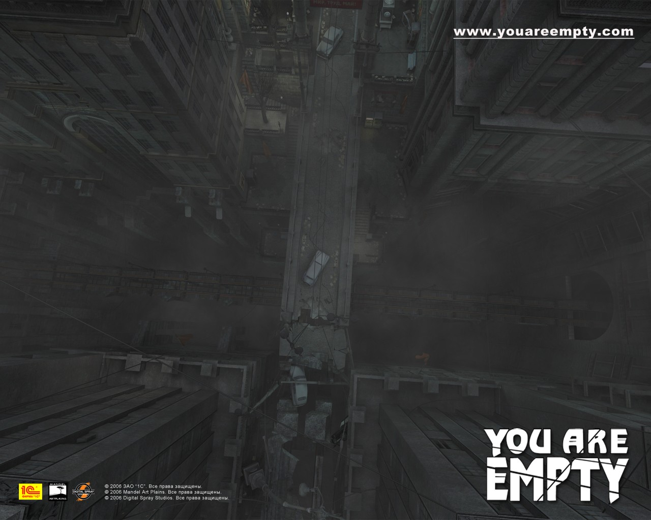 You-are-Empty